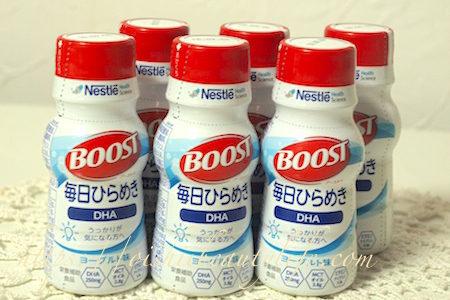 毎日ひらめき ネスレ BOOST 40代50代からの 栄養補助食品 DHA ワンショットドリンク