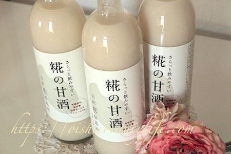 甘酒 効果的な飲み方 飲む点滴 米麹の甘酒 糀ドリンク 通販