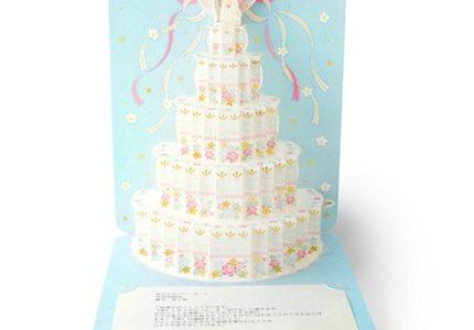 電報サービス 結婚式 VERY_CARDのジューンブライド ランキング
