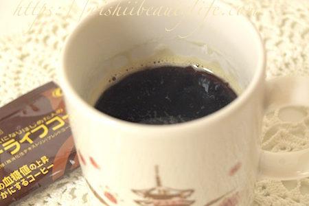 林修今でしょ講座 脳・血管若返りコーヒーの飲み方