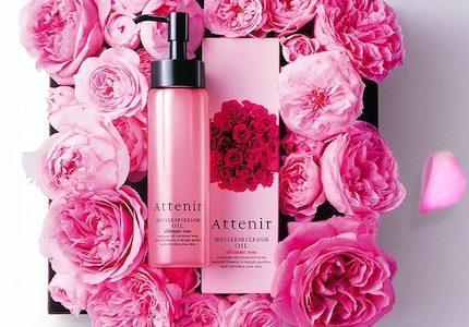 アテニア化粧品 クレンジングオイル  ローズの香り アロマタイプ マツエク法