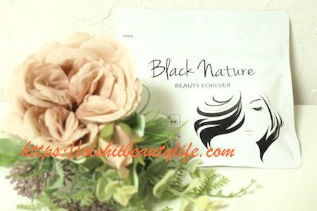 ブラックナチュレ 白髪サプリメント の白髪対策 効果は?口コミ 体験ブログ