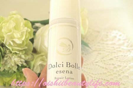 超保湿化粧水 ドルチボーレの化粧 水 エセナ リペアローション 口コミ 敏感肌 体験