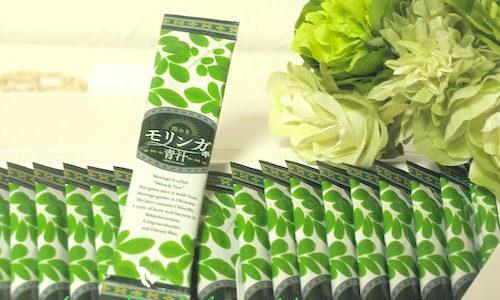 モリンガ青汁 乳酸菌入 40代からのスーパーフード ダイエット 体験 口コミ
