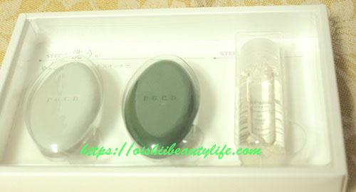 pgcd 朝と夜用 トライアルセット 口コミ 50代 洗顔石けんのシンプルケアで目指せハリ肌