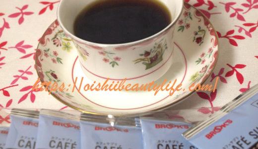 ブルックス カフェインレスコーヒー 睡眠の質を考えGABA配合お試し口コミ
